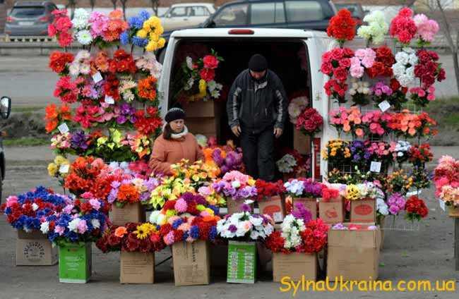 український Батьківський день