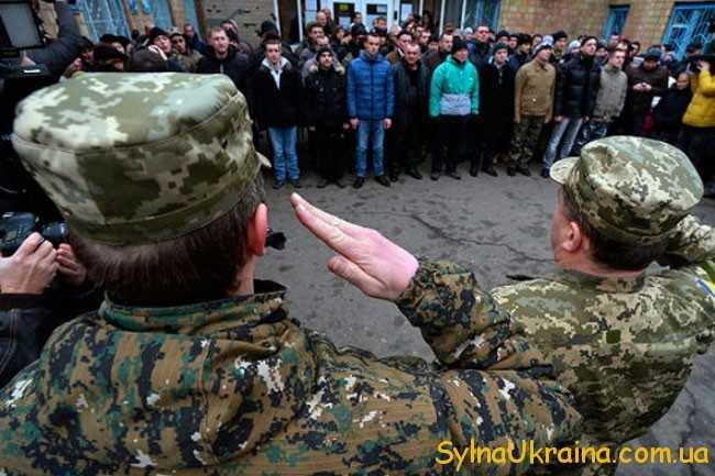 Призов випускників військових кафедр