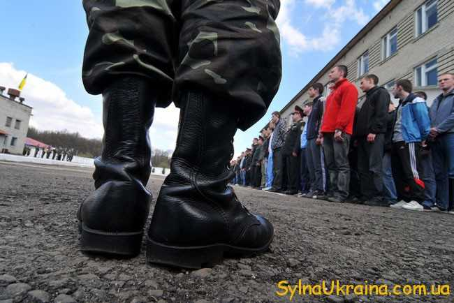 Виклик до військкомату