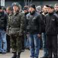 призов до лав Збройних Сил України