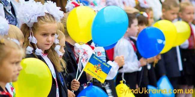 нова реформа освіти в Україні
