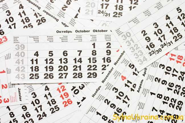 Чим особливий виробничий календар