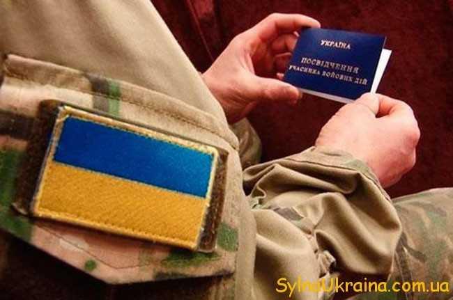 служу в армії