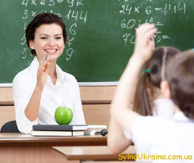 вчителі