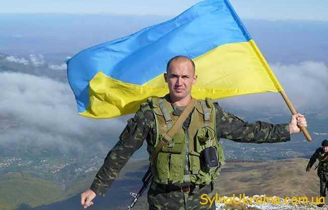 Зарплата військових України