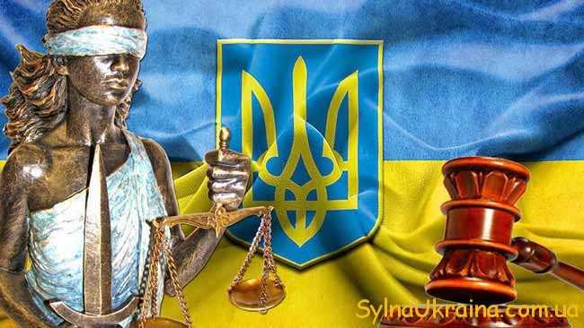 якою буде зарплата працівників апарату суду у 2018 році в Україні