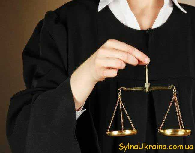 Заробітна плата судді