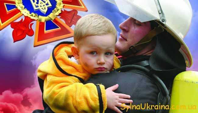 підвищення зарплати ДСНС в Україні 2018