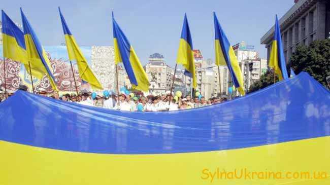 Усі українці