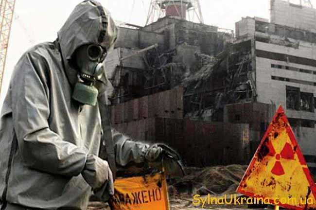 віддається честь жертвам радіаційних аварій та катастроф
