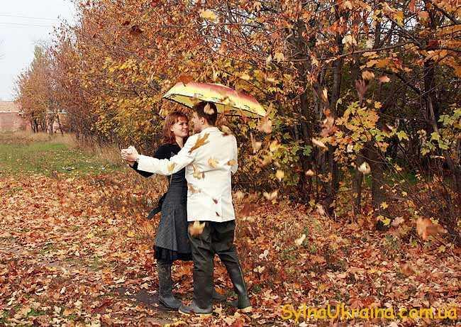 Осінь – романтична пора