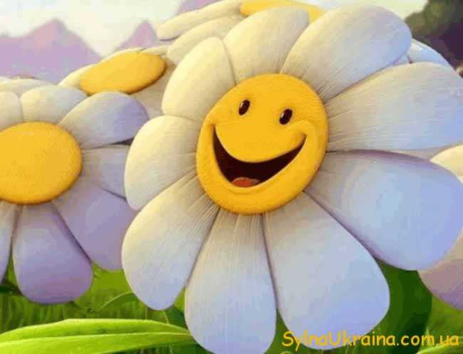 День посмішки