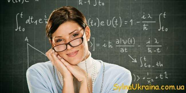 Вчителі – це одні з найважливіших осіб