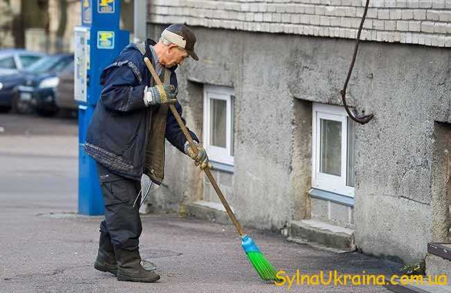 працюючі пенсіонери