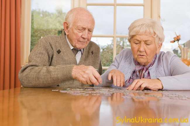 Пенсійний вік