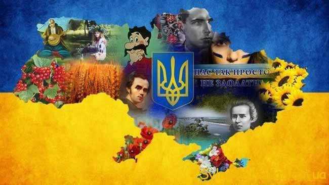 Визначні дати 2018 року в Україні