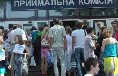 українські випускники будуть вступати до ВНЗ за новими правилами
