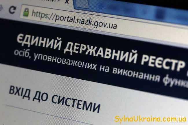 Хто подає електронну декларацію