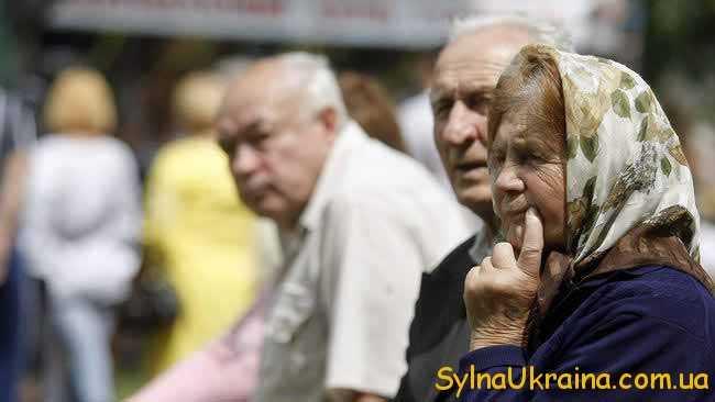 Виплати для людей пенсійного віку