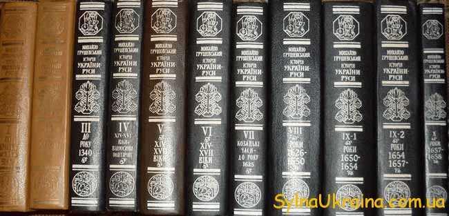книги з історії