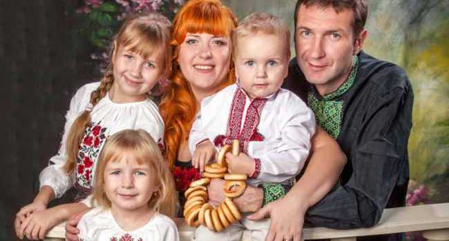 Родина та сімейні стосунки
