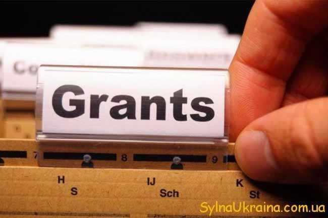 Гранти на 2018 рік в Україні
