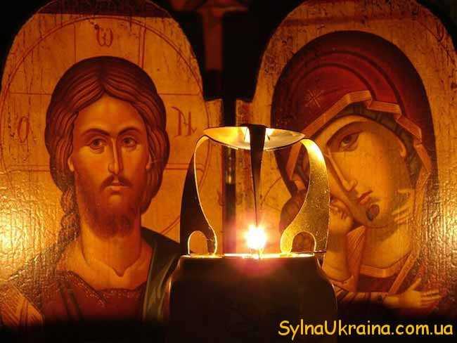Християнське свято
