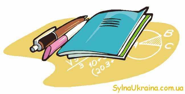 навчальний план являє собою обов'язків документ