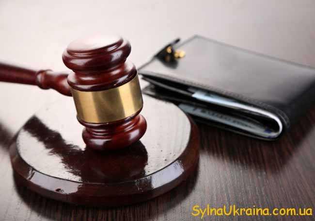 В чинному законодавстві