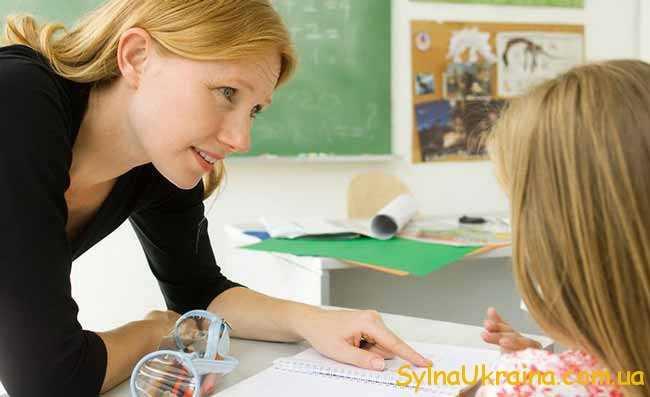 Скорочення кількості вчителів