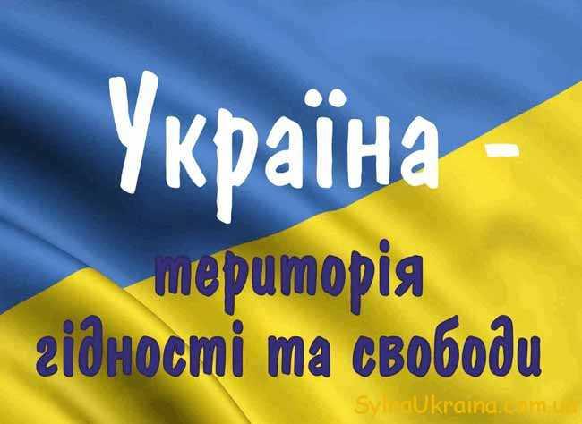 Заходи на 2018 рік в Україні розробляються як на рівні держави