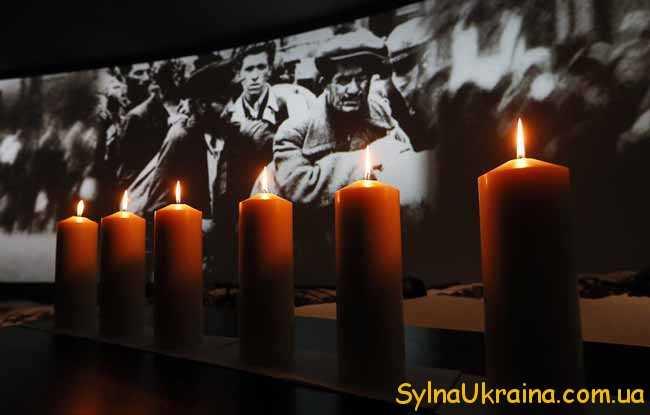 час Голокосту