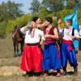 «Козацькі розваги»