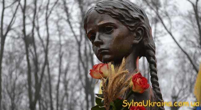 присвячені Дню пам'яті мільйонних жертв Голодомору