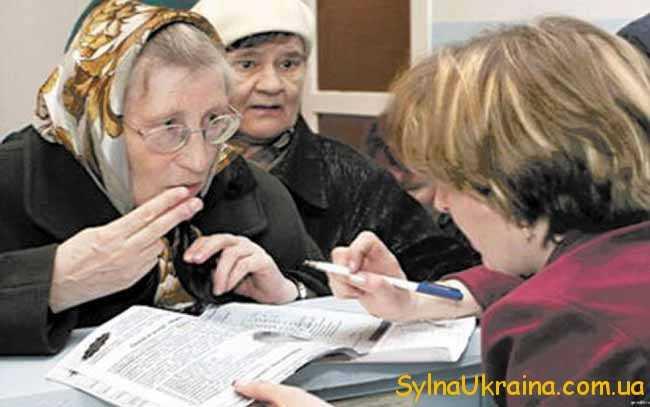 різке збільшення виплат для пенсіонерів?