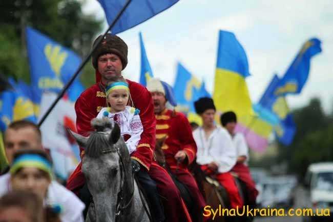 Українці...