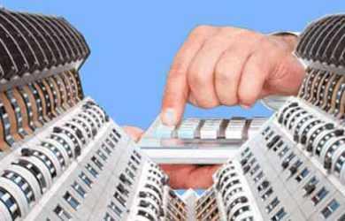 Перспективи збору на нерухомість