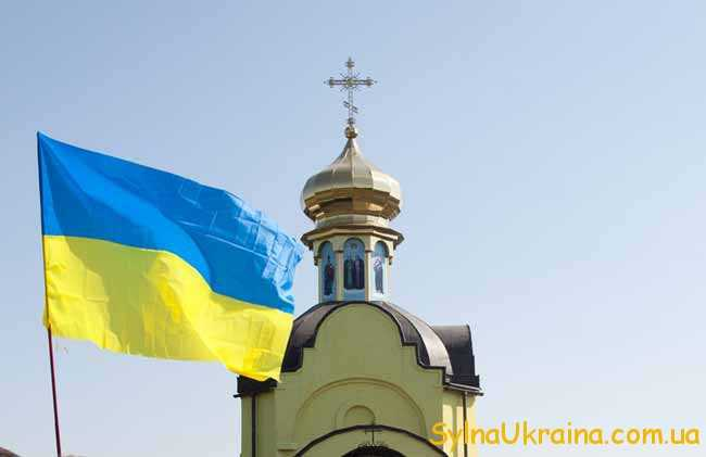 велика кількість професійних, державних та православних свят