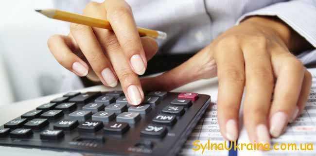 мінімальний оклад працівника та коефіцієнт тарифного розряду