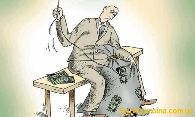 новий пакет змін в області бюджетної політики