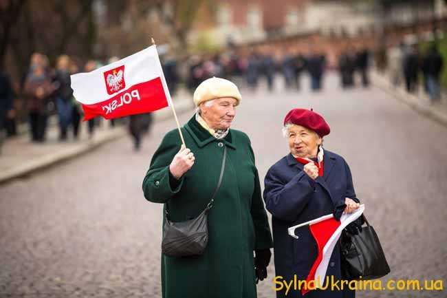 вихідні дні в Польщі