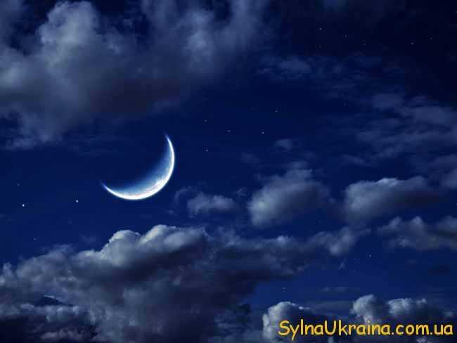 Молодий Місяць