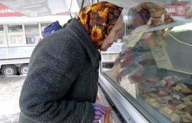 зростають ціни не тільки на продовольчі товари