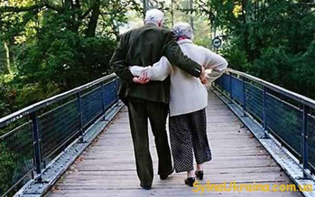 люди доживають до поважного віку
