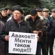 Наразі пенсії в Україні перебувають у дуже плачевному стані