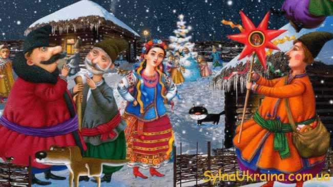 Новий рік та Різдво — це дуже особливі свята