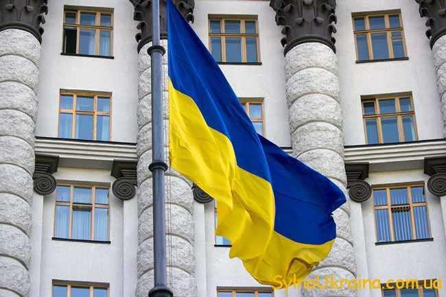 в Україні панує досить нестабільна ситуація