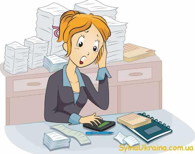 Професія бухгалтера є дуже складною