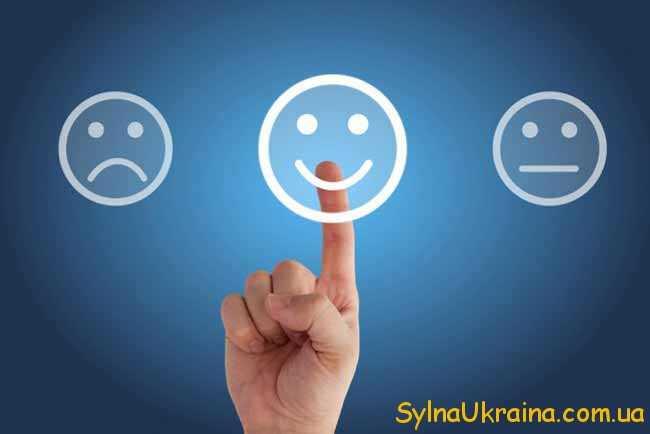 Позитивними можуть стати зрушення й у роботі