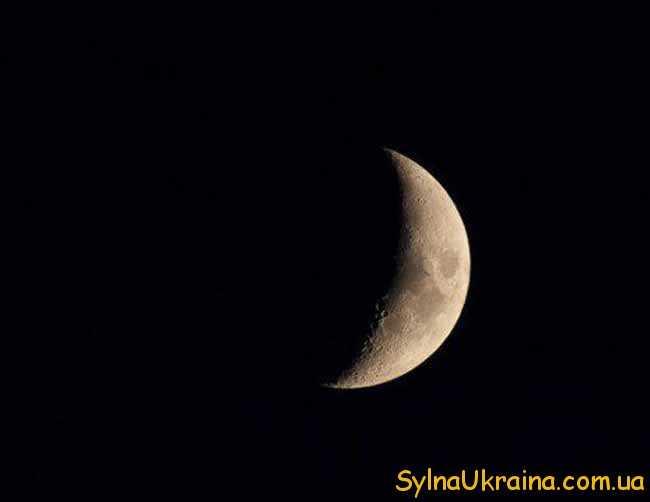 Місяць зростає
